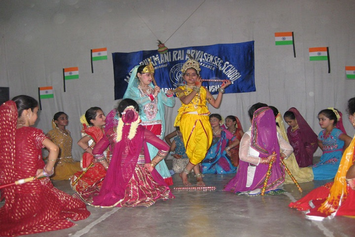 Mata Rukmani Rai Arya Girls Secondary School-Events celebration