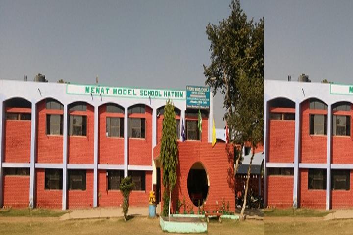 Mewat Model School-Campus-Front View