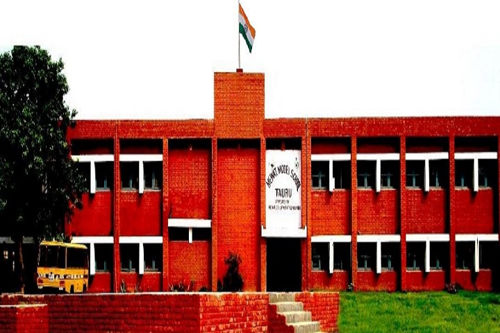 Mewat Model School-School Building