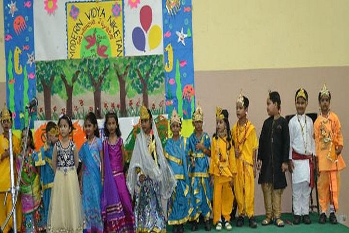 Modern Vidya Niketan School-Annual Day
