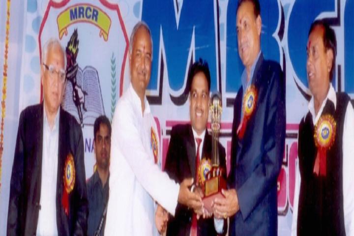 Mrcr Public School-Others prize