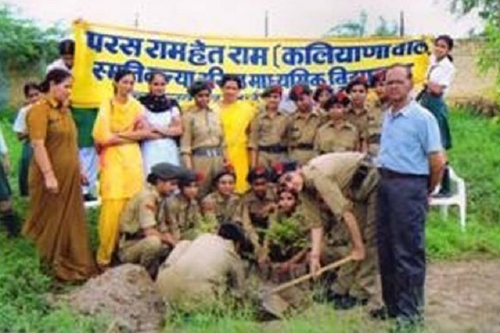 Paras Ram Het Ram Kaliyana Wale Smirity Kanya Sr Sec School-Plantation of trees