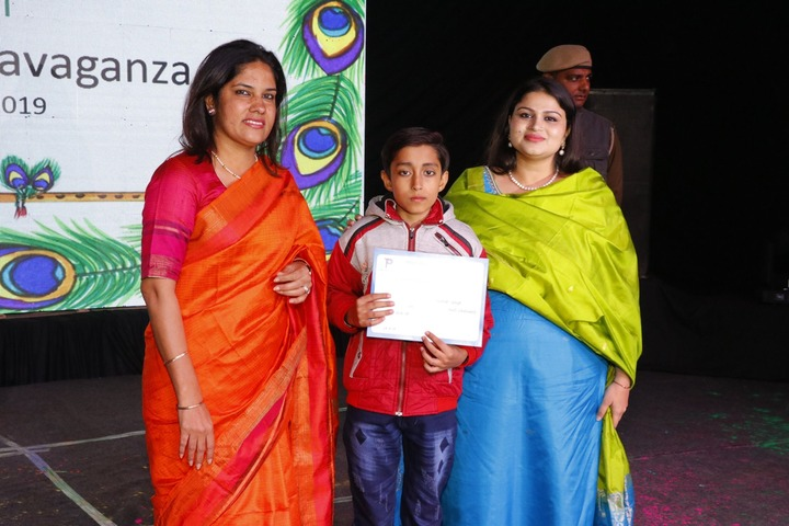 Pole Star Public School-Awards
