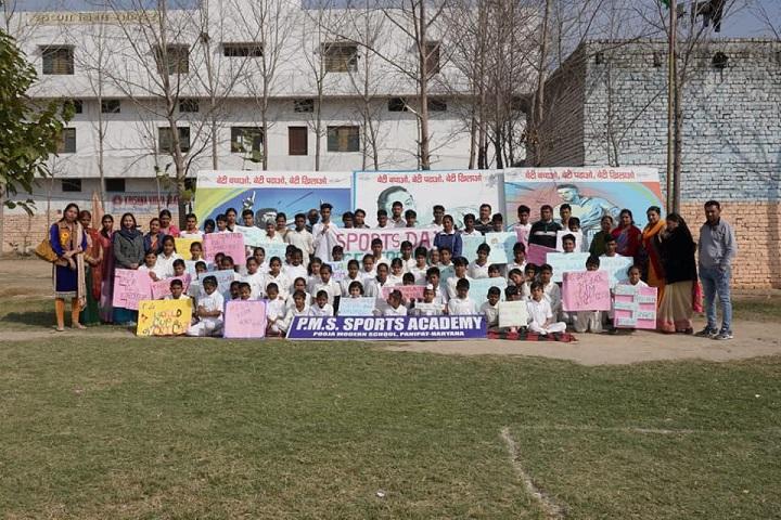 Pooja Modern School-Event