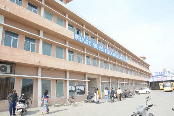 R K S D Public School-Building