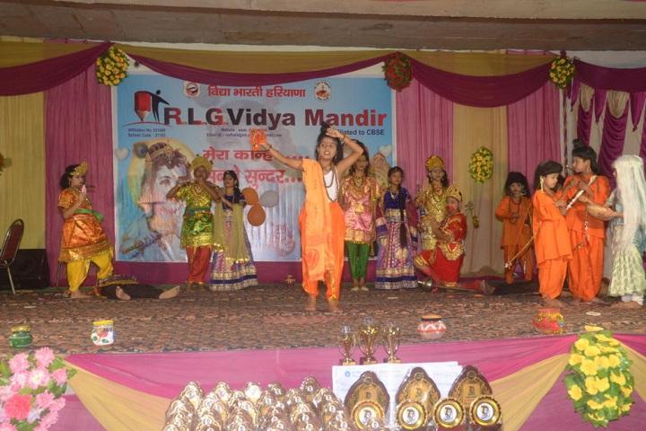 Radha Lal Gita Vidya Mandir-Dance