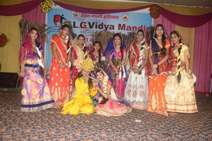 Radha Lal Gita Vidya Mandir-Festivals