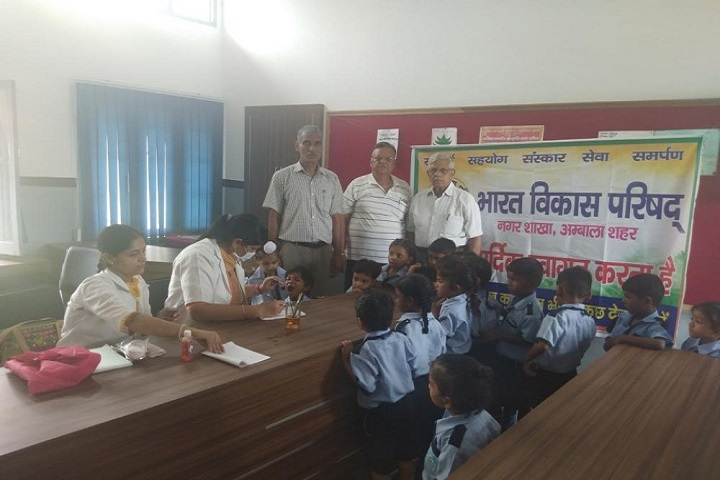 Radha Lal Gita Vidya Mandir-Medical check Up