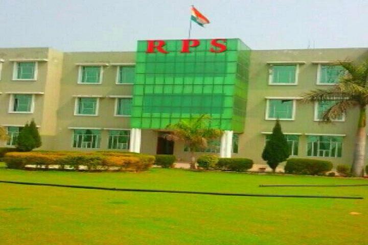 Rajendra Public School-Campus