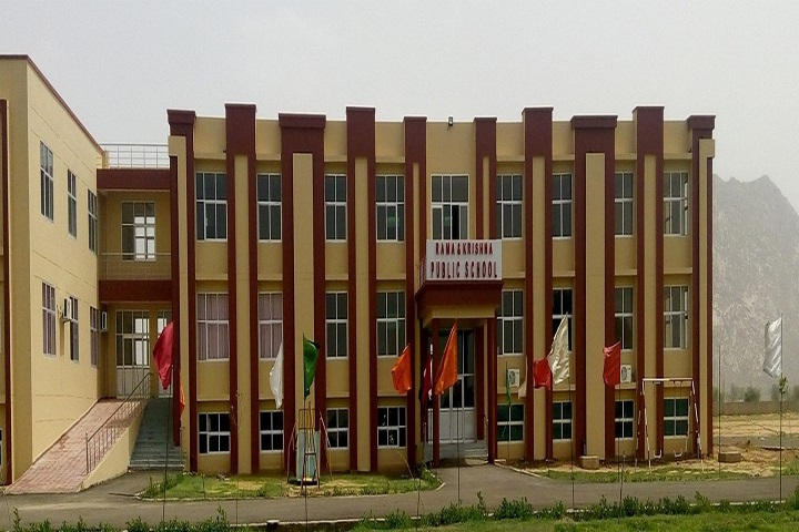 Rama and Krishna Public School-Campus