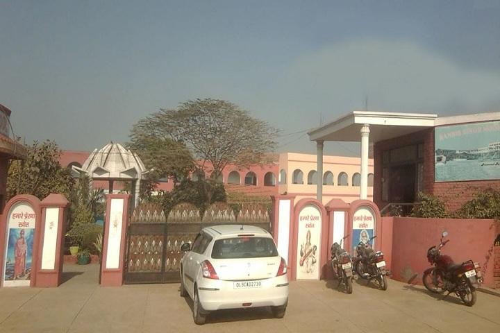 Ranbir Singh Model School-Campus Entrence