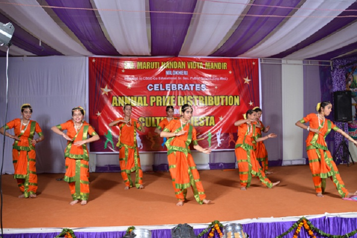 S D Maruti Nandan Vidya Mandir-Annual Day Celebrations