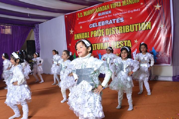 S D Maruti Nandan Vidya Mandir-Christmas Celebrations