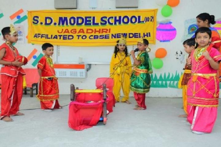 S D Model School-Janmastami