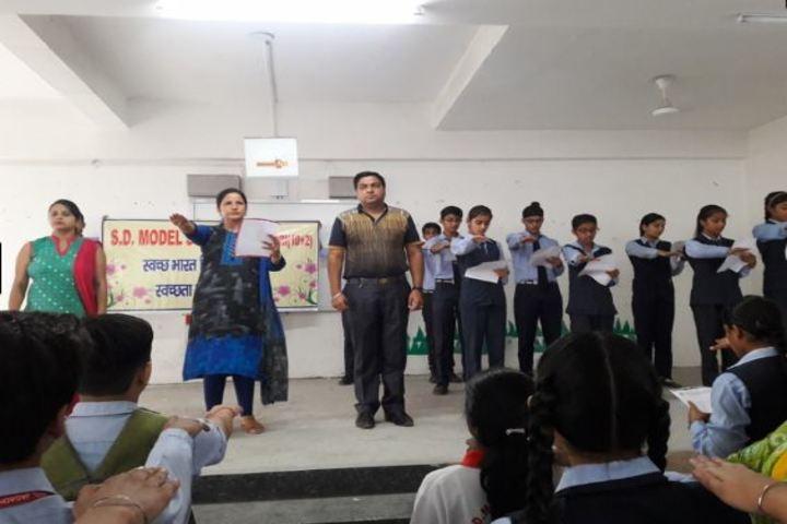 S D Model School-Activity