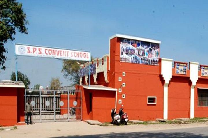 S P S Convent School-School Building