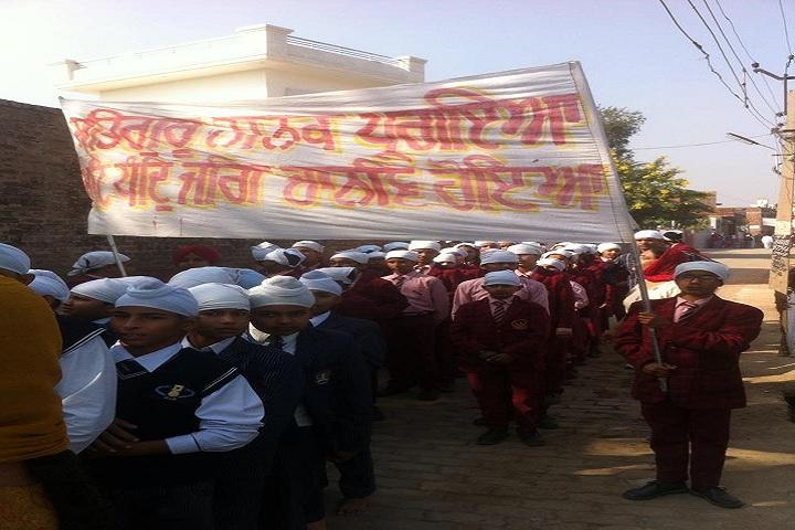 S Karam Singh Grewal Public School-Rally