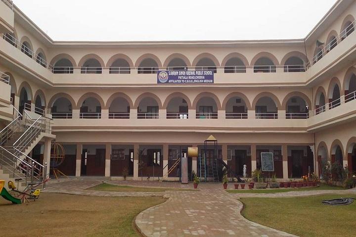 S Karam Singh Grewal Public School-School Building