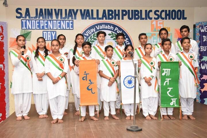 S A Jain Vijay Vallabh Public School-Independencve Day