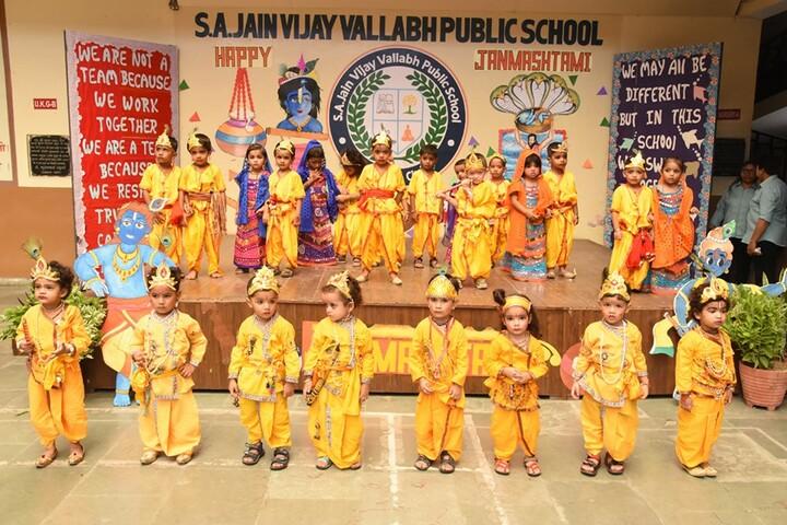 S A Jain Vijay Vallabh Public School-Janmasthami Celebrations