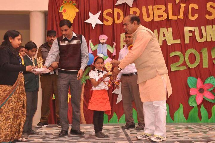 S D Public School-Award