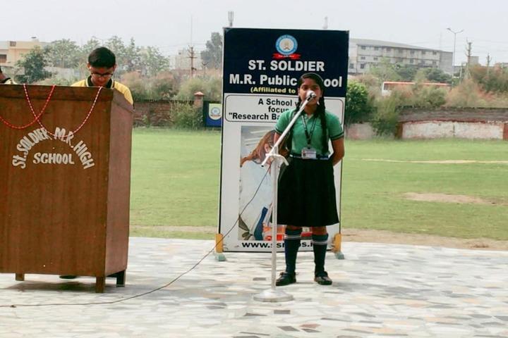 Saint Soldier M R Public School-Recitation