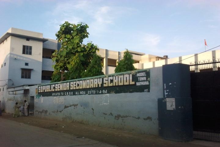 Sanatan Dharam Public School-School Building