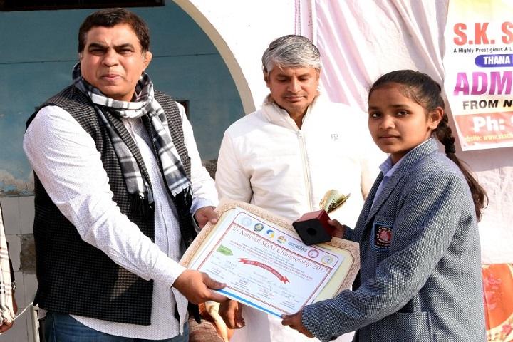 Sanjay Kuldeep Senior Secondary School-Prize