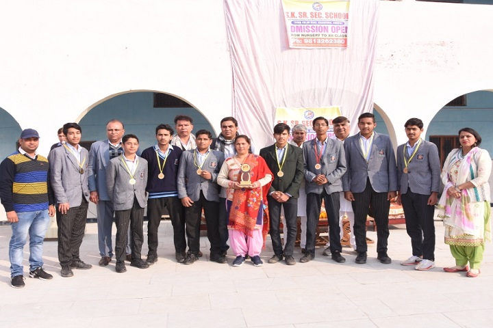 Sanjay Kuldeep Senior Secondary School-Quiz Competition