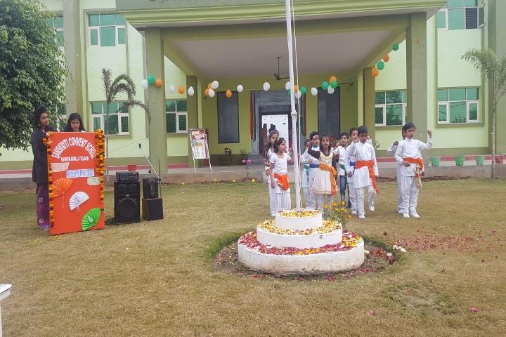 Sanskriti Convent School-Independence Day