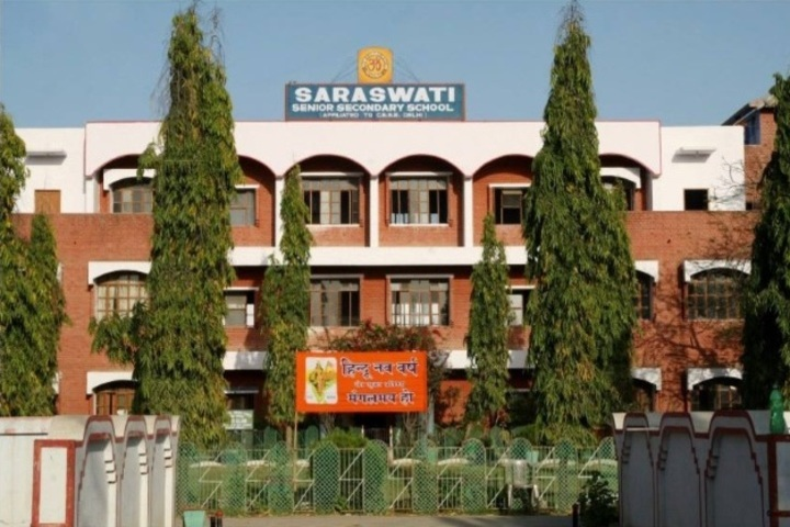 Saraswati Senior Secondary School-School Building