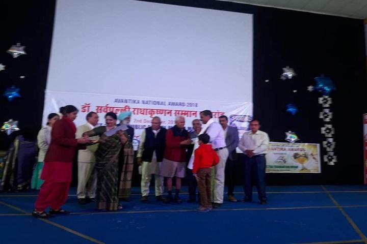 Saraswati Vidya Mandir-Annual Prize Distributon