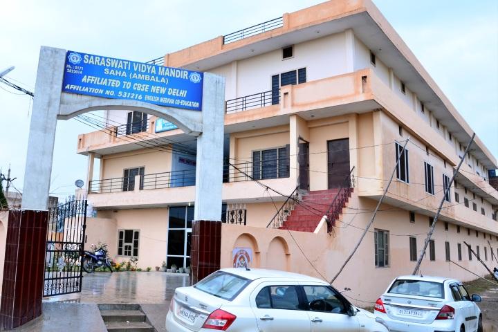 Saraswati Vidya Mandir High School-School Building