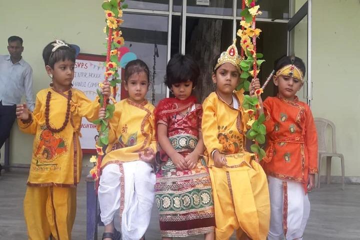 Sarv Vidya Public School-Janmasthami Celebrations