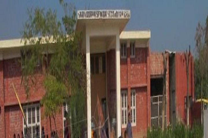 Sarvodaya Shiksha Sadan-School View