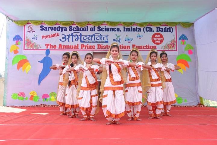 Sarvodya School Of Science-Dance