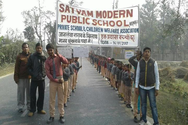 Satyam Modern Public School-Rally