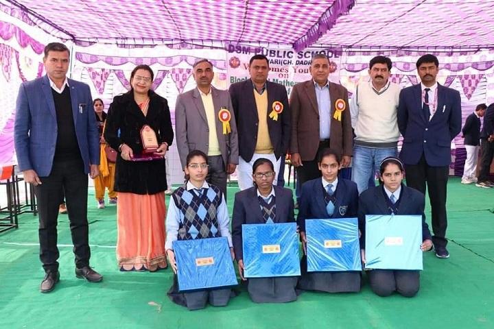 SCR Senior Secondary School- Achievement Day