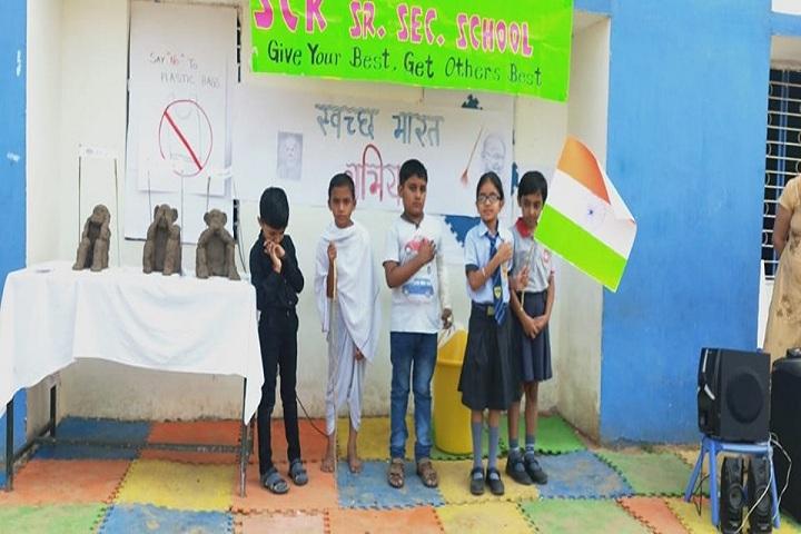 SCR Senior Secondary School-Swach Bharat Abhiyan