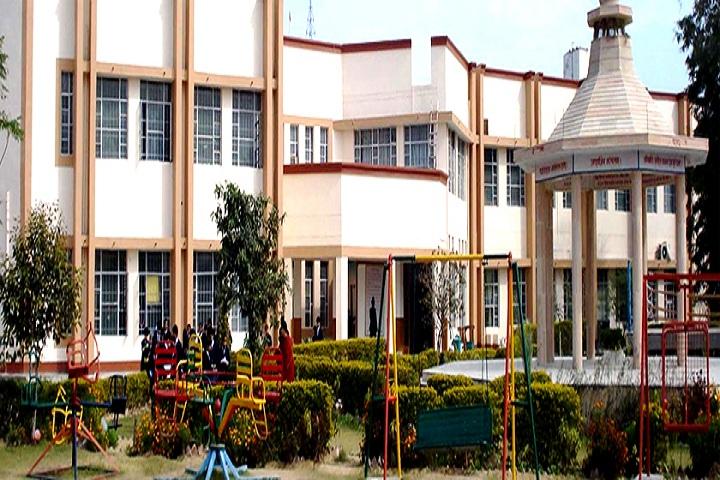 Seth Badri Parsad D A V Centenary Public School-School View