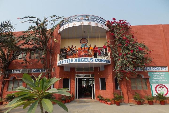 Sewa Samiti Little Angels Convent School-School View