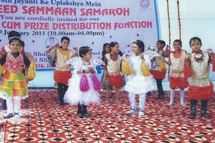 Shaheed Captain D K Khola Public School-Events programme