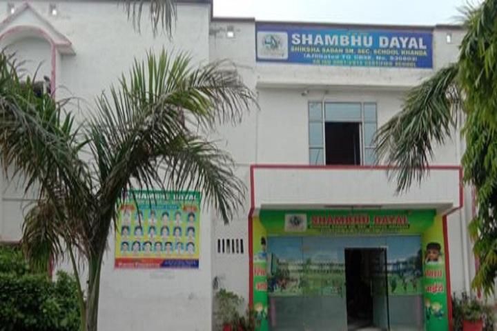 Shambhu Dayal Shiksha Sadan-School Entrance
