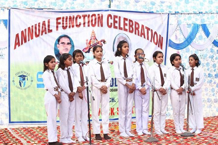 Shastri Senior Secondary School-Annual Function