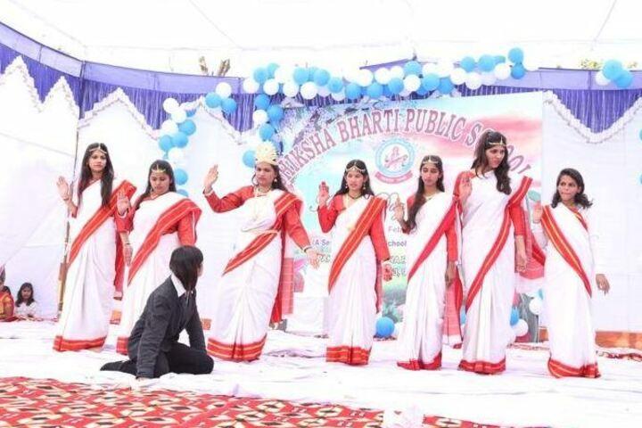 Shiksha Bharti Public School-Annual Day