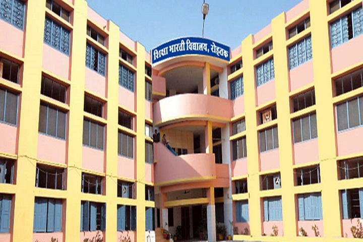 shiksha bharti vidyalaya-Campus View