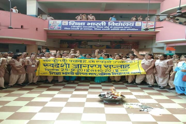 Shiksha Bharti Vidyalaya-Rally