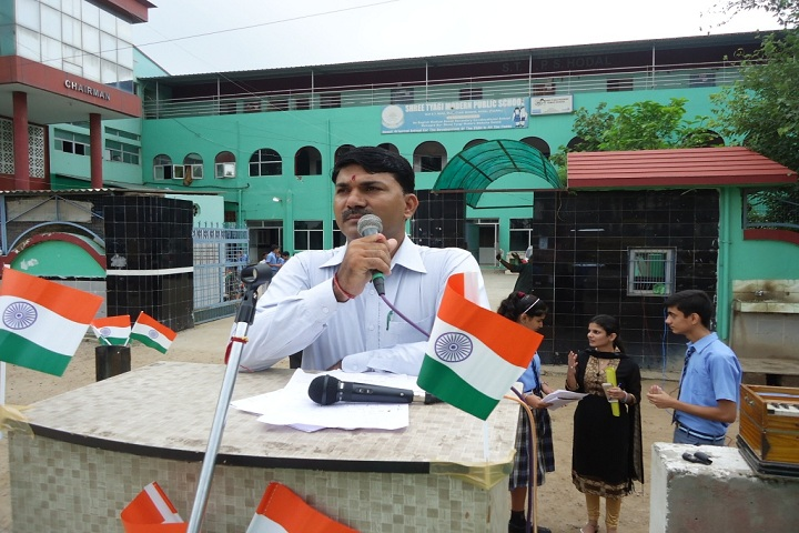 Shree Tyagi Modern Public School-Independence Day