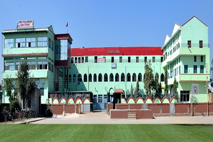 Shree Tyagi Modern Public School-School Building
