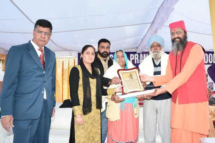 Shri Krishna Parnami Public School-Award Presentation 1